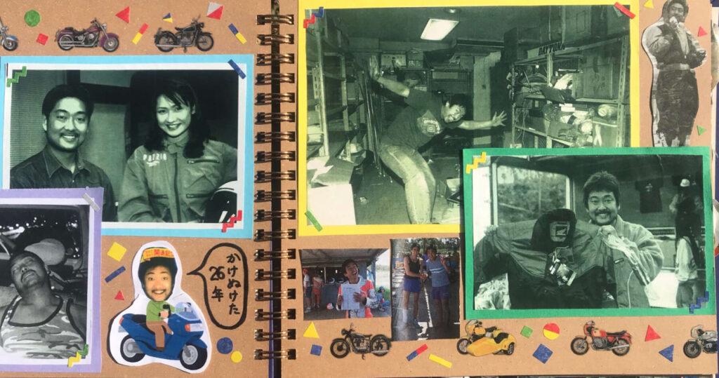 小川の黒歴史小冊子の異なるページ