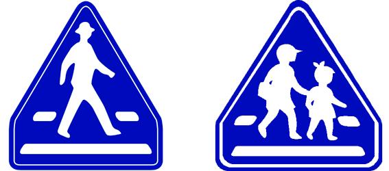 横断歩道ありの標識2タイプ