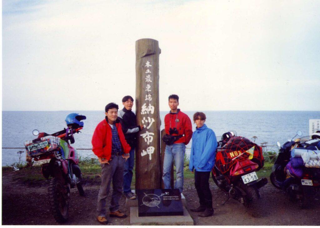 本土最東端、納沙布岬