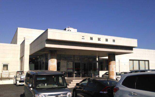 免許センターにある二輪試験棟