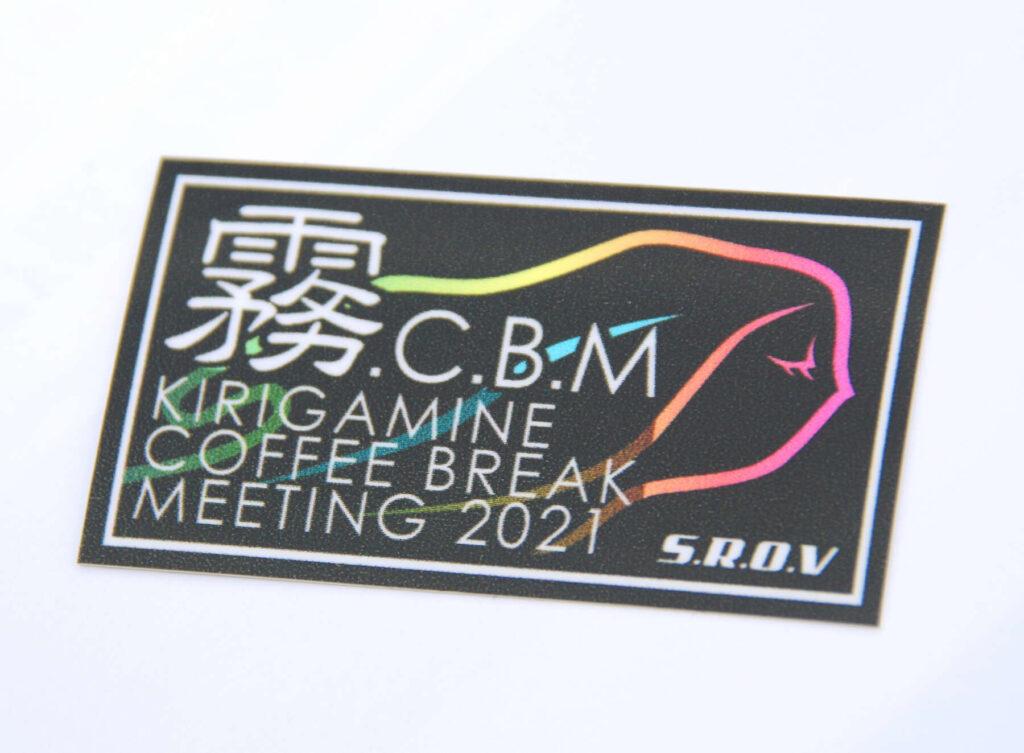霧CBMステッカー