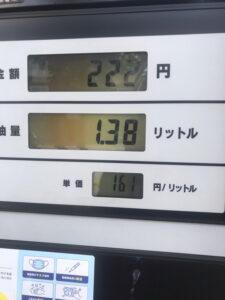 ガソリン価格イメージ