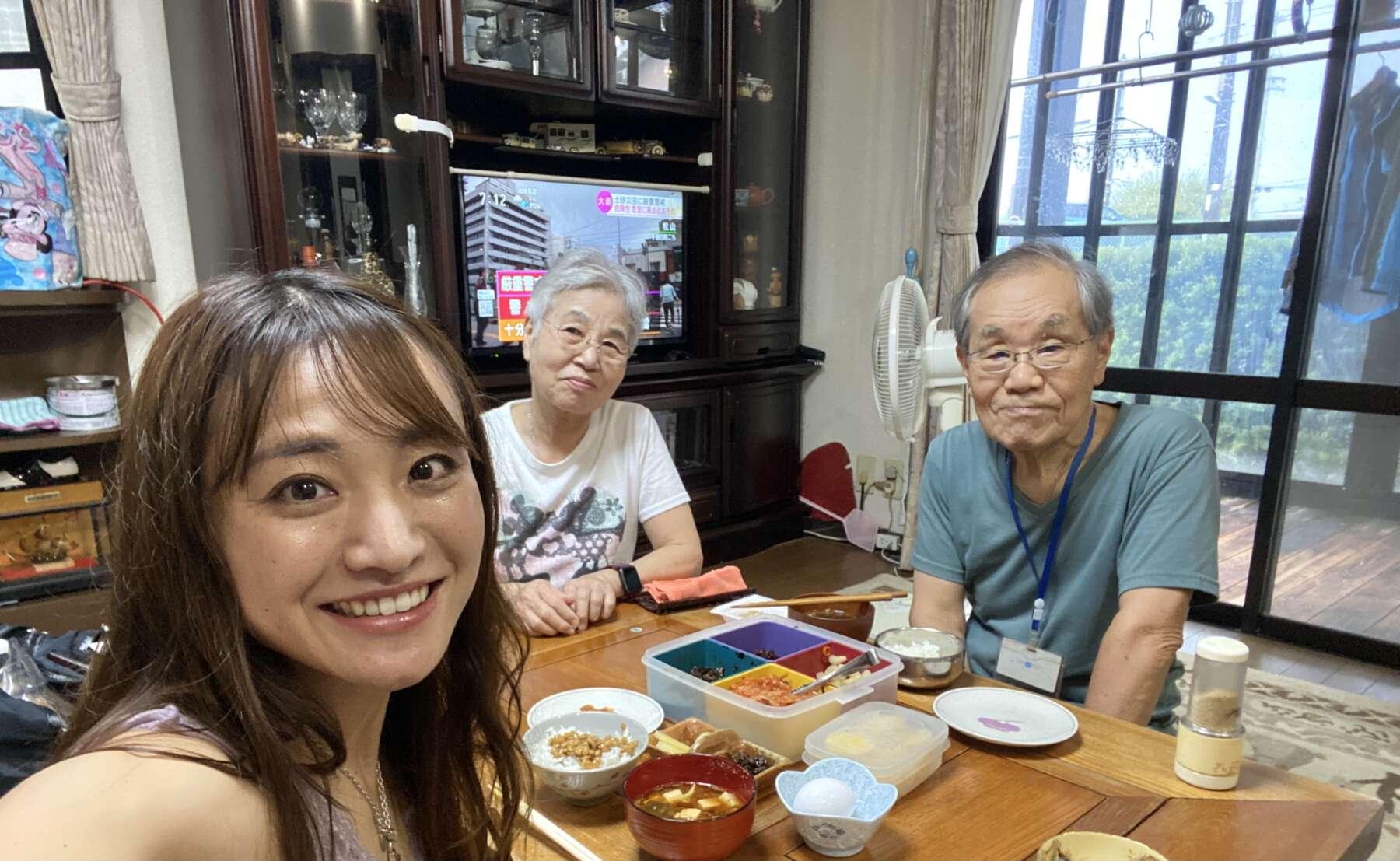 北海道で出会った井上さん夫妻