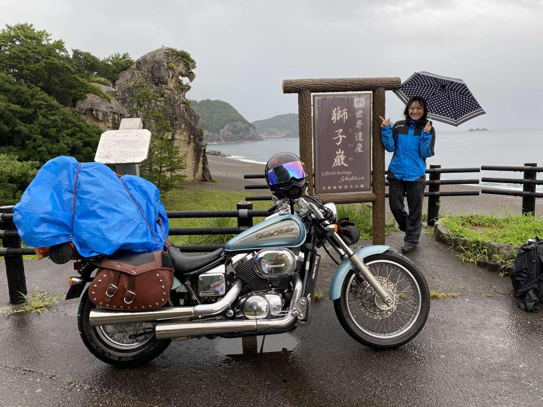 天然記念物「獅子岩」