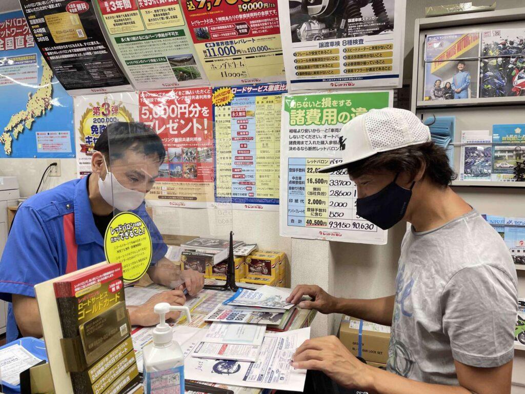 岡田店長と商談
