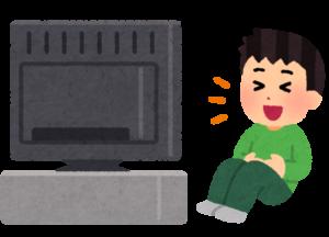 テレビをみて大笑いのイラスト
