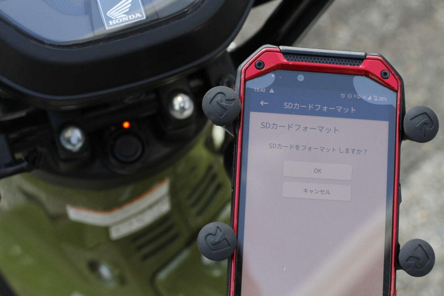 ONESドライブレコーダー